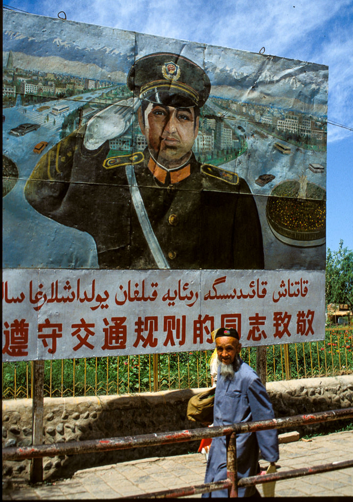 Urumqi road sign photo