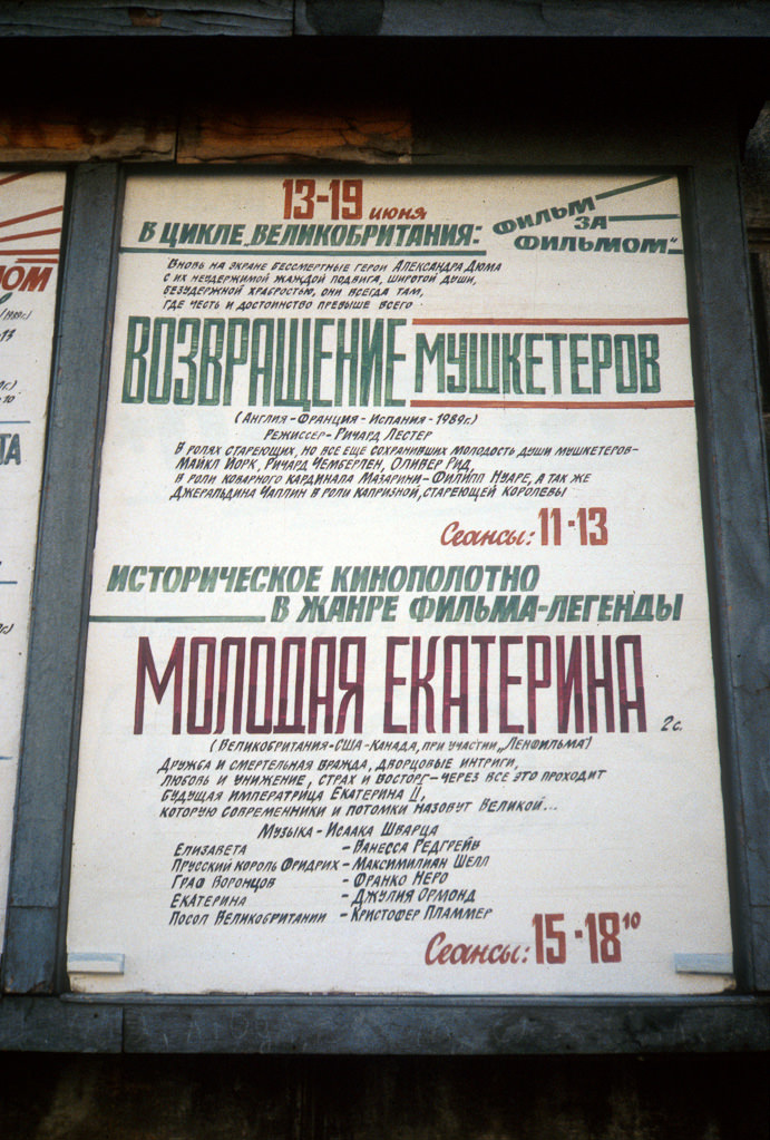 Sign in window Russia
