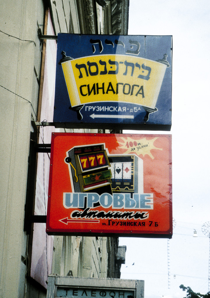 Synagogue and casino sign